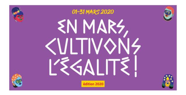 EN MARS, CULTIVONS L'ÉGALITÉ !